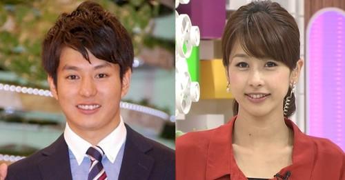 めざましテレビ「生野アナ」 卒業 して 結婚